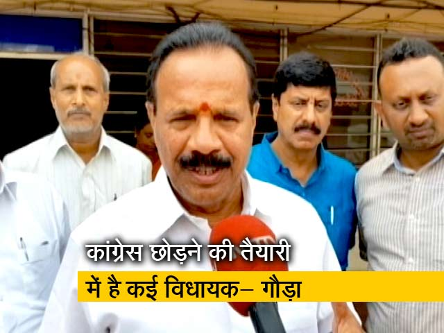 Videos : 'चुनाव नतीजों के बाद गिर जाएगी कांग्रेस-जेडीएस सरकार'