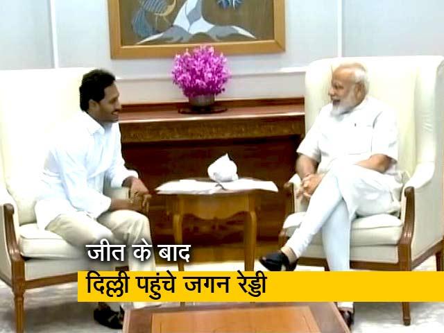 Videos : पीएम मोदी से मिले जगन मोहन रेड्डी