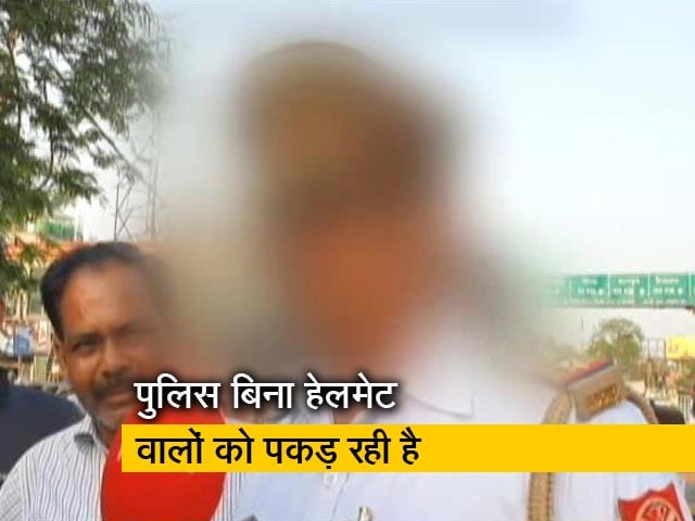 Videos : ...जब ट्रैफिक पुलिसवाले ने उठाया पीएम मोदी के 'चौकीदार' नारे पर सवाल