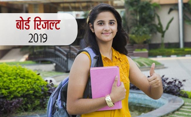 RBSE 10th Result 2019: लड़कियों ने मारी बाजी, 80.35 छात्राएं हुईं पास, शिक्षा मंत्री बोले- 'जो फेल हुए वो परेशान न हों...'