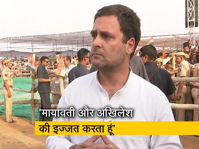 Videos : Exclusive: यूपी में सपा और बसपा के लिए खतरा है कांग्रेस : राहुल गांधी