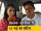 Video : जब दीपेंद्र सिंह हुड्डा ने NDTV को बताया, पिछले चुनाव में क्यों नहीं कर सके थे प्रचार