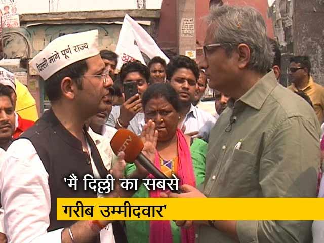 Videos : रवीश के रोड शो में AAP प्रत्याशी राघव चड्ढा ने बताया- कहां से जुटाया चुनावी चंदा?