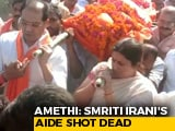 Video : Smriti Irani Attends Funeral Of BJP Worker Shot Dead In Amethi