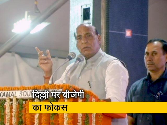Videos : दिल्ली की 7 सीटों को लेकर बीजेपी ने कसी कमर