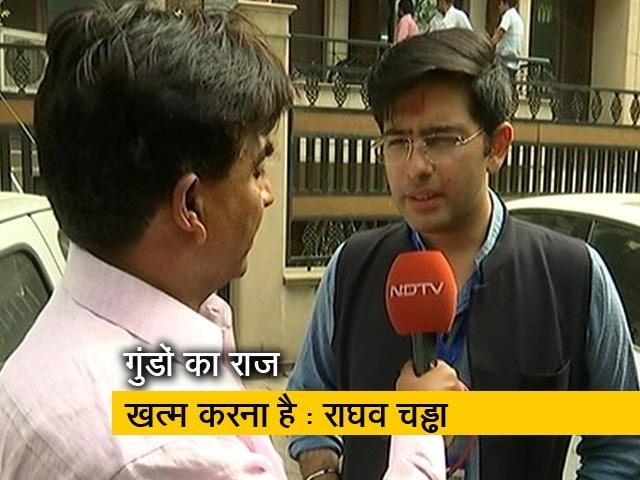 Videos : आप प्रत्याशी राघव चड्ढा बोले- दक्षिणी दिल्ली से गुंडों का राज खत्म करना है