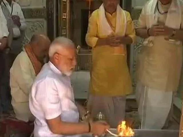 Video : নির্বাচনী জয়ের পরে কাশী বিশ্বনাথ মন্দিরে পুজো দিলেন মোদি