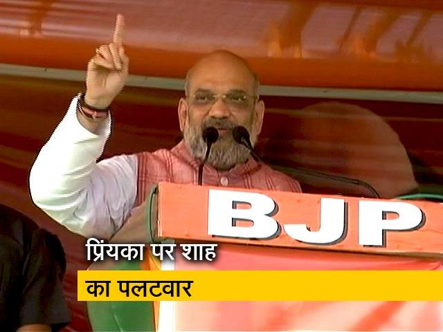 Videos : प्रियंका गांधी ने पीएम मोदी को बताया दुर्योधन तो अमित शाह बोले-23 मई को पता चलेगा