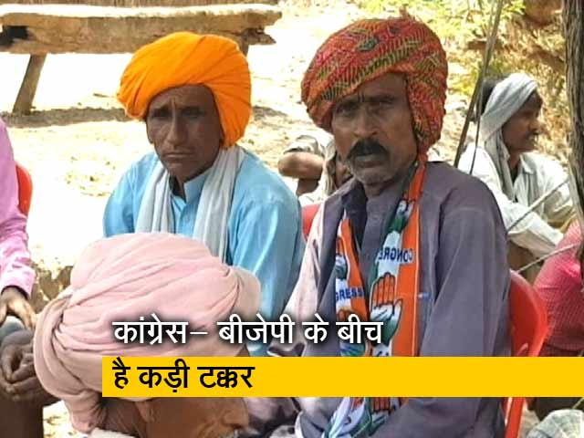 Videos : मध्यप्रदेश के रतलाम-झाबुआ सीट पर कांटे की टक्कर