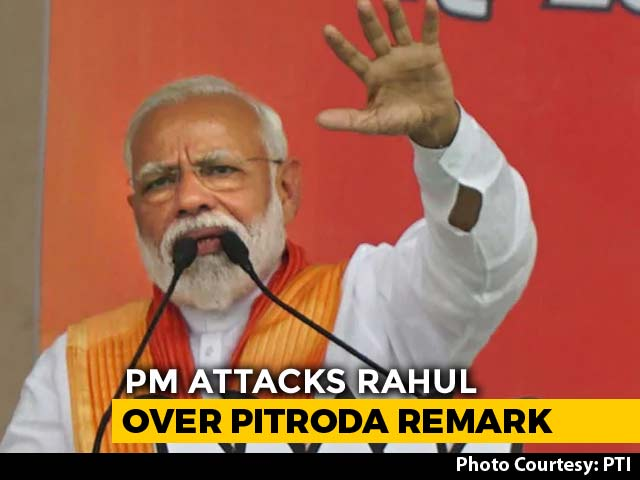 "Video : ""It's You Who Should Be Ashamed"": PM Shoots Back At Rahul Gandhi On 1984"