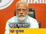 Video : मेरे लिए चुनाव जनता को धन्यवाद ज्ञापन था : पीएम नरेंद्र मोदी