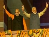 Video : Narendra Modi Again. NDA Wins Big; Congress Stunned