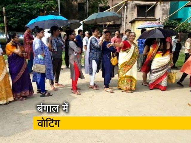 Videos : सातवां चरण: पश्चिम बंगाल की 9 सीटों पर वोटिंग जारी