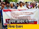Video : बंगाल की सभी सीटें संवेदनशील घोषित