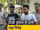 Video : विदेश भेजने के नाम पर ठगी करने वाले गिरफ्तार