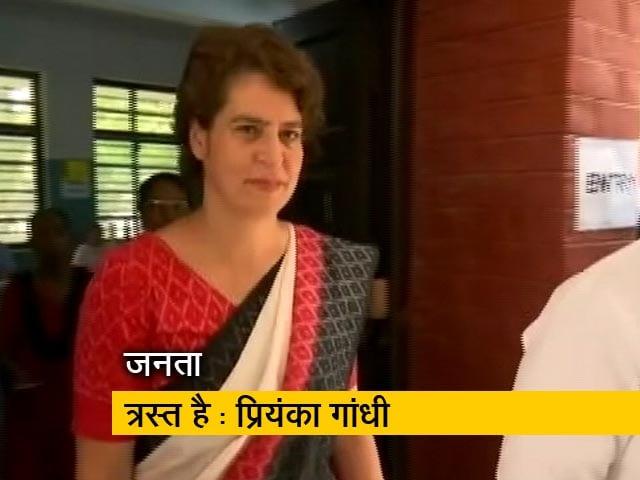 Video : वोट डालने के बाद प्रियंका गांधी ने कहा- जनता बदलाव लाने जा रही है