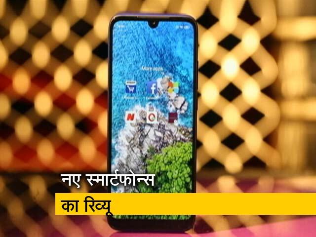 Video : सेल गुरु: XIAOMI और Oppo के बेहतरीन फोन्स का यहां जानें रिव्यू