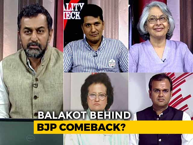 Video : Reality Check: Delhi, Modi-Fied?