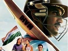 World Cup 2019: क्रिकेट के धुरंधरों का बॉलीवुड में भी रहा जलवा, इन 5 फिल्मों में जमकर लगे चौके-छक्के