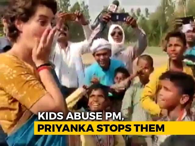 Video : Priyanka Gandhi's Response To Children Abusing PM Modi Splits Twitter