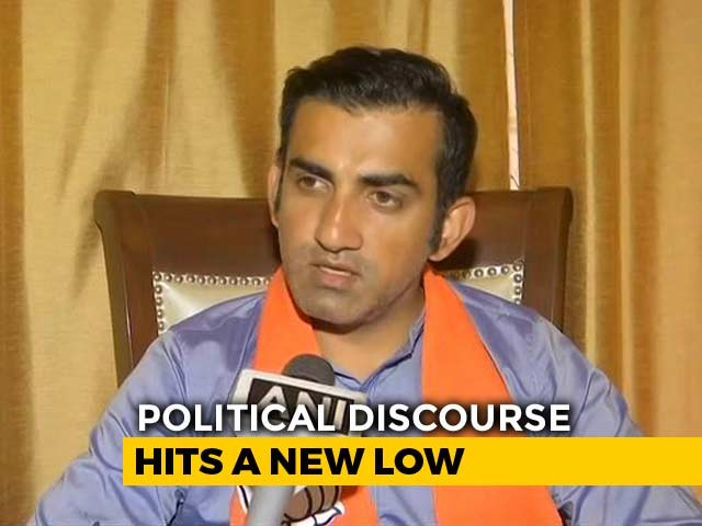 "Video : ""Will Quit Politics If..."": Gautam Gambhir Challenges AAP In Pamphlet War"