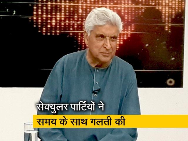 Videos : रवीश कुमार के प्राइम टाइम में जावेद अख्तर ने कथित सेक्युलर पार्टियों पर भी उठाए सवाल