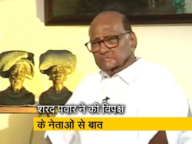 Video : गैर बीजेपी गठबंधन को लेकर शरद पवार ने की नवीन पटनायक, जगनमोहन रेड्डी और चंद्रशेखर राव से बात