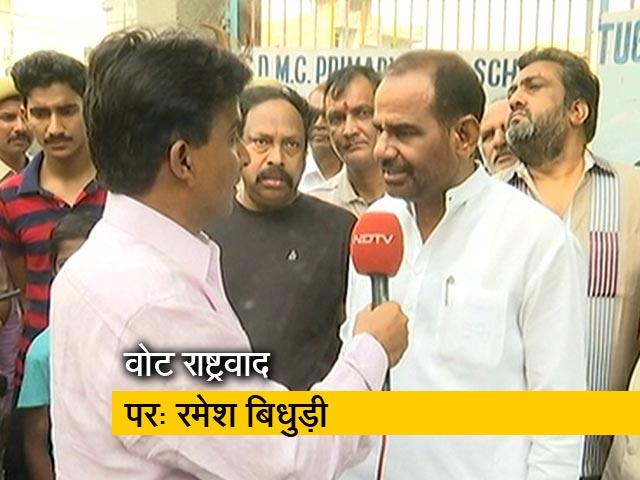 Video : मेरा वोट राष्ट्रवाद के नाम पर : दक्षिणी दिल्ली के बीजेपी प्रत्याशी रमेश बिधुड़ी