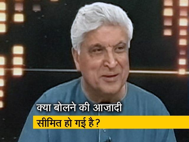Videos : रवीश कुमार का प्राइम टाइम : जावेद अख्तर ने कहा- हमारा सिस्टम व्यक्ति को सुरक्षा नहीं देता