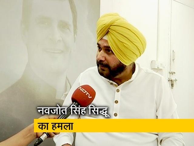 Videos : नवजोत सिंह सिद्धू ने कहा, सवालों से भाग रहे हैं पीएम मोदी
