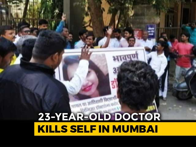Video : 3 Mumbai Doctors, On The Run, Deny Allegations After Junior Kills Herself