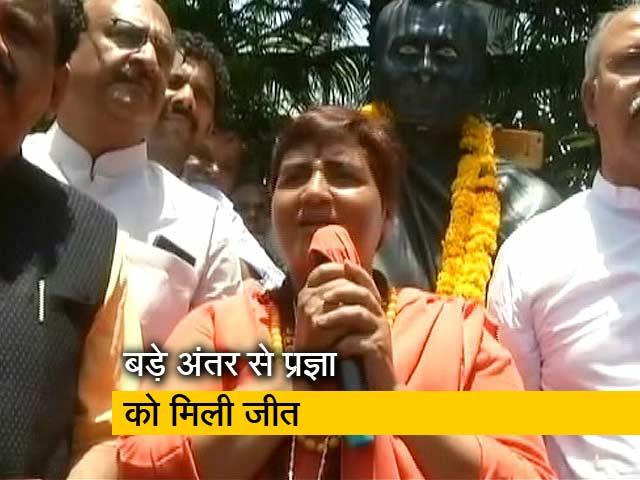 Videos : प्रज्ञा ठाकुर ने 3 लाख 64 हजार वोटों से दिग्विजय सिंह को हराया