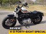 Video: Harley-Davidson Forty Eight Special Review