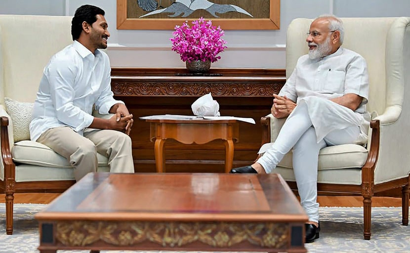 """God, Don't Give Them Beyond 250"": Jagan Reddy's Special Prayer For BJP"