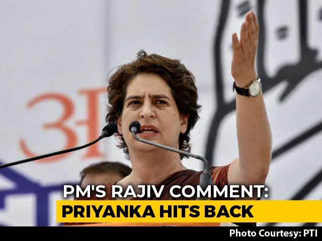 "Video : ""Arrogance Was The End Of Duryodhana,"" Priyanka Gandhi Warns PM Modi"