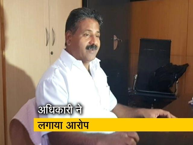 Videos : कर्नाटक के अधिकारी ने मुख्य सचिव पर लगाया आरोप