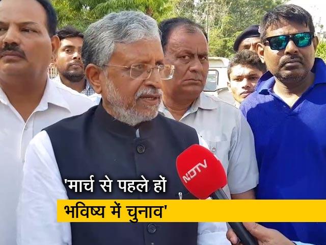 Videos : सुशील मोदी भविष्य में होने वाले चुनाव मार्च से पहले कराने की करेंगे आयोग से मांग
