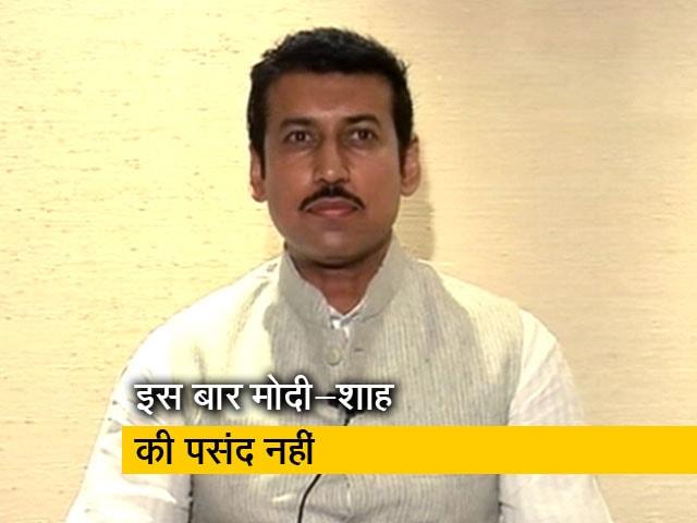 Videos : नई कैबिनेट में राज्यवर्धन सिंह राठौड़ नहीं