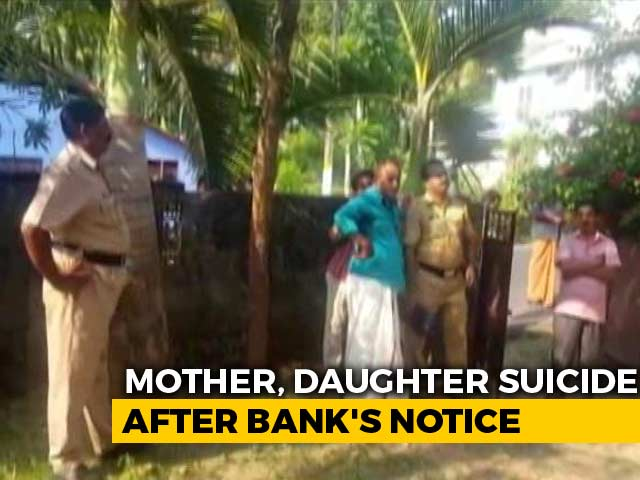 Video : Woman, Daughter Set Themselves On Fire In Kerala Over Loan Notice