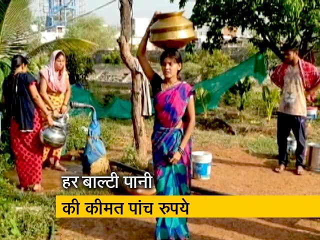 Video : रायपुर में पानी की किल्लत से जूझते लोग