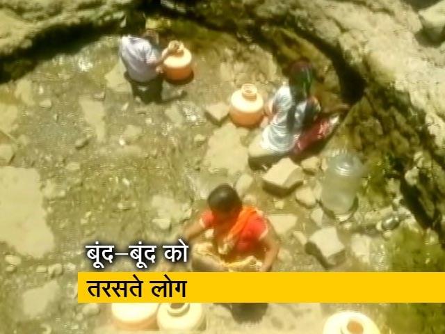 Videos : सूखे की चपेट में महाराष्ट्र का आधा हिस्सा, देखें- खास रिपोर्ट