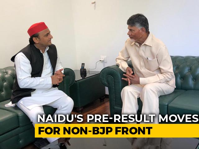 Video : After Rahul Gandhi, Chandrababu Naidu Meets Akhilesh Yadav, Mayawati