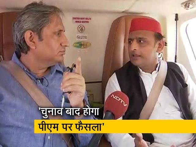 Videos : रवीश के रोड शो में बोले अखिलेश यादव - यूपी से कौन बने पीएम ये गठबंधन तय करेगा