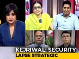 Video : Arvind Kejriwal Attacked: Another Security Lapse?