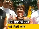 Video : प्रज्ञा ठाकुर ने 3 लाख 64 हजार वोटों से दिग्विजय सिंह को हराया