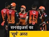 Video : IPL 2019 : दिल्ली कैपिटल ने सनराइजर्स हैदराबाद को रोमांचक मुकाबले में हराया