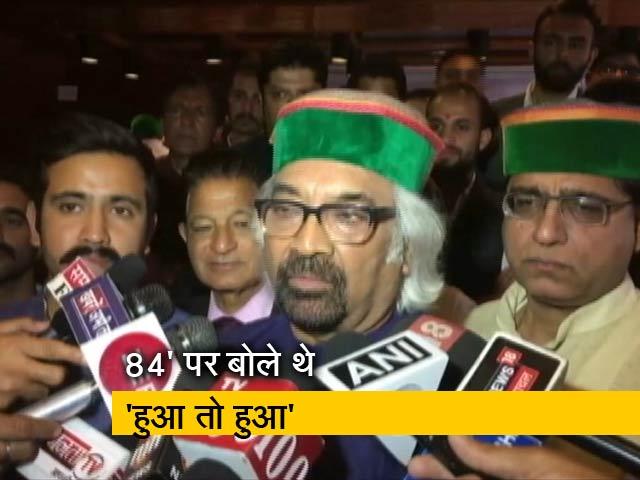 Video : सिटी सेंटर : सैम पित्रोदा ने बयान पर मांगी माफी, जॉर्जिया का विमान जयपुर में उतारा