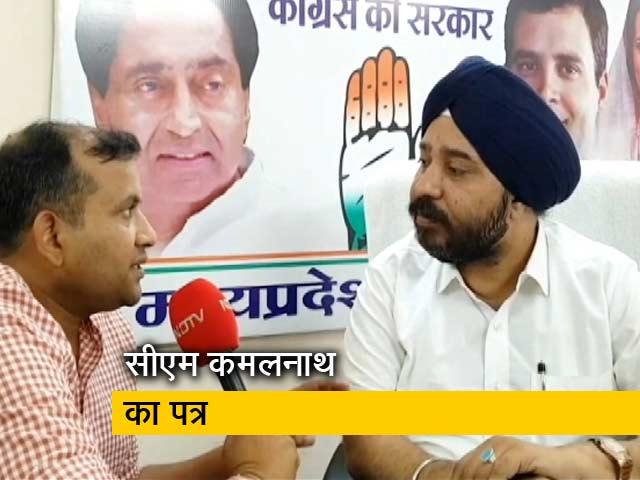 Videos : मध्य प्रदेशः सरकारी कर्मचारियों के काम पर सर्टिफिकेट जारी करेंगे कांग्रेस कार्यकर्ता