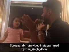 ரிஷப் பன்டுக்கு ஹிந்தி கற்றுக்கொடுக்கும் ஸிவா தோனி!