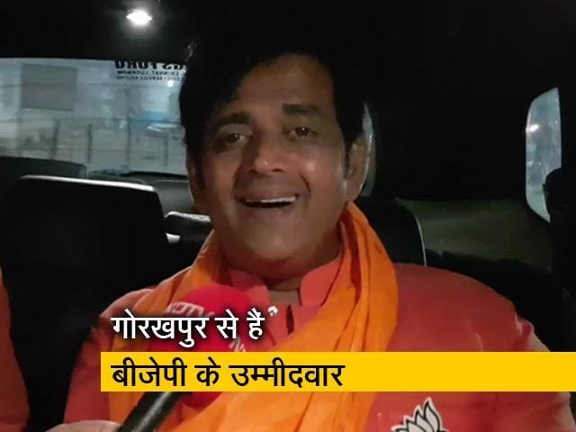 Videos : मुझे बाहरी कहना बिल्कुल भी सही नहीं है - रवि किशन